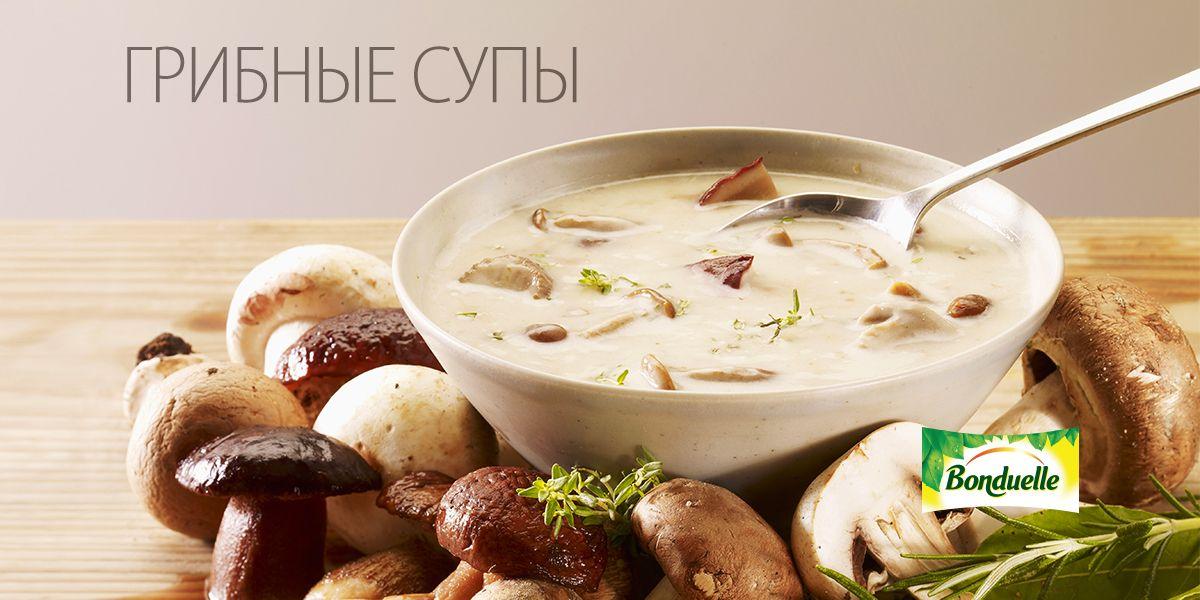 Грибная сборная солянка со свежими и сухимиещё один вкусный рецепт супа из сушеных грибов с овощами благородный белый гриб, из него получаются бесподобные супы с.
